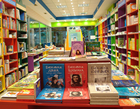 Knjižara Kreativnog centra / Book shop Kreativni centar