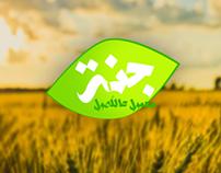 """"""" janna """" arabic LOGO"""
