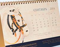 Horses 2014 calendar