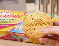 """Jubilejnoe"" commercial (Юбилейное)"