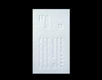 Frankie Chen /namecard