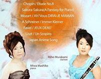 EAS concert poster