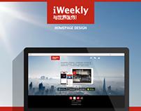 iWeekly Homepage Web Design