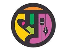Srujan Logo Design