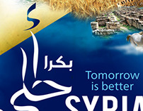 Syria Bokra Ahla