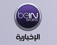 beIN SPORTS News Logotype