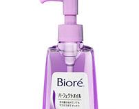 Biore (2009)