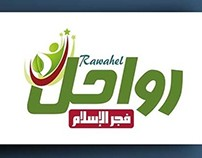 Rawahel Logos