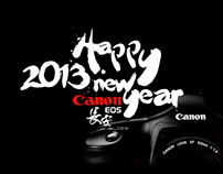 Canon Image 2013 Annual General Meeting In Xi'an