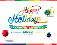 Glassfin | Happy Holidays 2013
