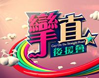 LGBT - Opening