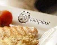 Alhag Baba | الحاج بابا (Full Brand Identity)