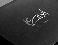 Abo Ali (Restaurant) (Project)