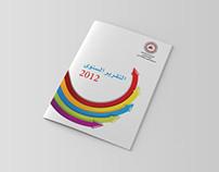 MOH-NTP - Annual Report 2012