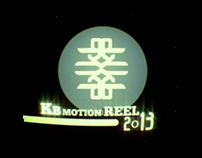 Motion Reel 2013