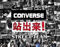 CONVERSE X  jiangxiaohai