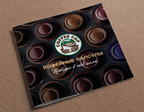 Каталог Coffeecap