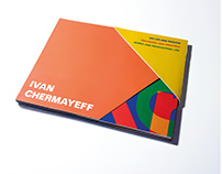 Ivan Chermayeff
