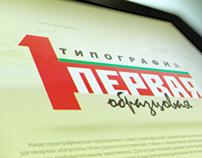 """""""Первая образцовая"""" web"""