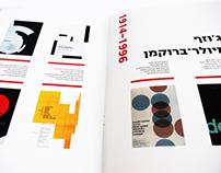 Homage to Swiss Typographer Josef Muller-Brockmann