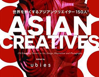ASIAN creatives Edited by Ubies (Book Cover)