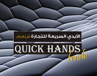 Quick Hands trade Catalogue