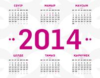 Calendar 2014, Dostyk