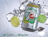 7up free new look