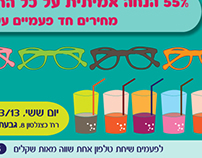 Web & Print Advertisement for an eyewear store