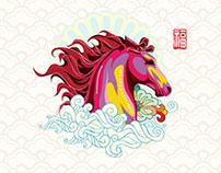CNY 福袋 2014
