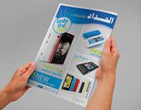 Al Haddad Magazine Pitching