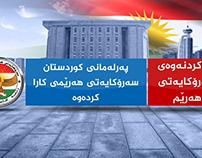Presidency of the Kurdistan _infographic KurdsatNews