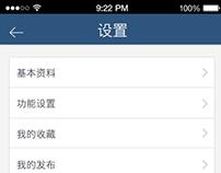 UI designer 深圳