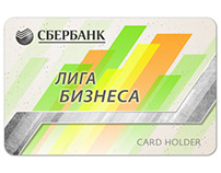 Sberbank Business League