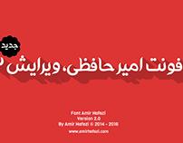 Font AmirHafezi © 2014 - 2016 | فونت امیر حافظی