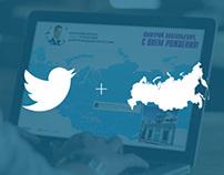Medvedev twit map, 2012