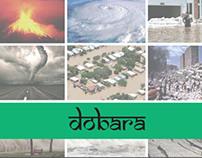 Dobara | USID Gurukul 2013