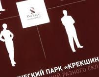 Krekshino logistic complex brochure