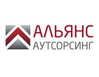 АЛЬЯНС АУТСОРСИНГ логотип и брендбук
