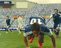 Gillette Soccer