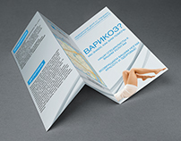 "Z fold brochure for medical center ""A. G. Gritsenko"""