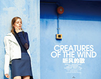 Creatures of The Wind - Newtide August 2013