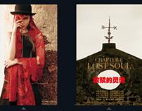 Chapter I: Lost Soul - Newtide September 2013
