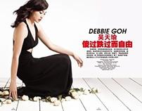 Newtide June 2013 - Debbie Goh