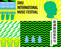 2013 XIHU INTERNATIONAL MUSIC FESTIVAL