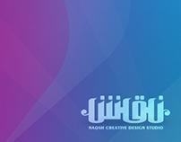 Naqsh Logo