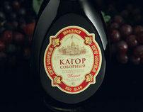 Design label Kagor