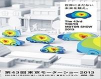 Tokyo Motor Show: Firms to showcase green vehicles