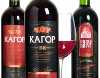 Design wine label Kagor