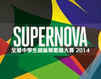 SUPERNOVA 2014 - Poster
